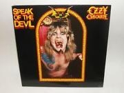 Ozzy Osbourne LP