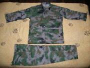 PLA Uniform