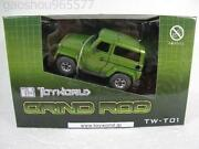Transformers Jeep