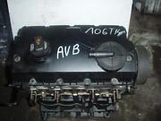 AVB Motor
