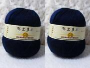 Soft Skeins Cashmere Wool Knitting Yarn
