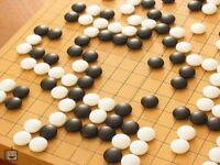 Go Player Wanted  ( Baduk, Wie Chi)