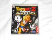 Dragon Ball Z Burst Limit PS3