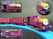 Tomy Thomas and Friends
