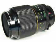 Canon FD Extension Tube