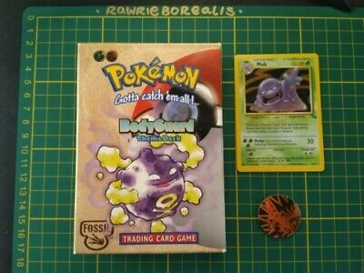 BodyGuard Pokemon Theme Deck OPENED LP/MP Wizards of the Coast ALL CARDS + COIN