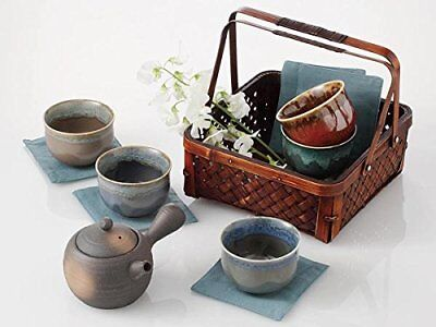 Mino-Ware Assortment of Japanese Tea Set in Basket Great for gift Made in Japn Assorted Teas Gift Basket
