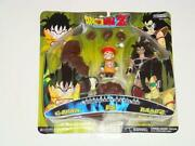 Dragon Ball Z Action Figures Jakks