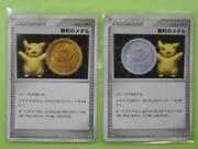 Pokemon Gold Card Pikachu