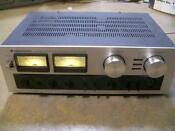 Kenwood Integrated Amplifier
