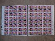 Elvis Presley 29 Cent Stamp