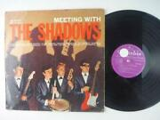 The Shadows LP