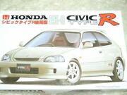 1/24 Honda