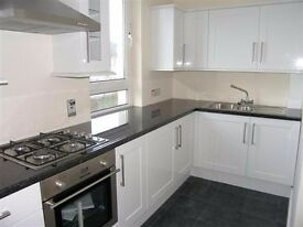 2 Bedroom Upper Cottage Flat, Ashgill, Larkhall
