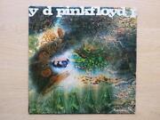 UK 1st Press LP