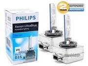 Philips D1S 6000K