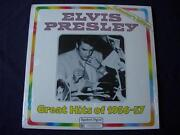 Elvis Presley 1956 LP