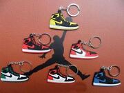 Sneaker Keychain