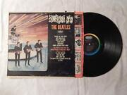 The Beatles Something New LP