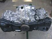 STI Engine