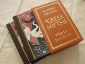 Ancient Greek Books