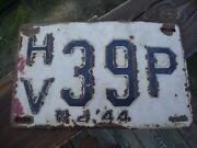 NJ License Plate Antique