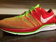 Nike HTM