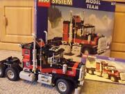 Lego 5571
