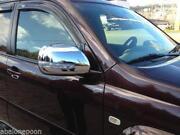 Toyota Prado Mirror