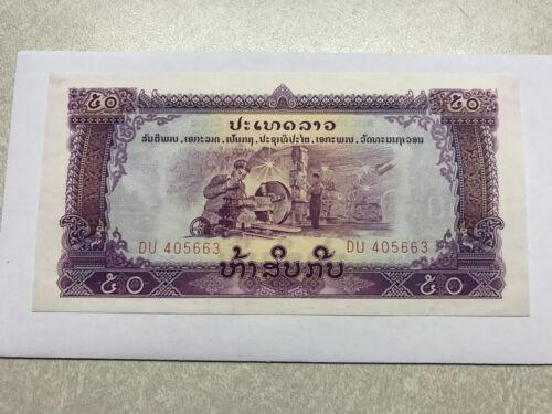 1975 Laos 50 Kip Unc. #5507