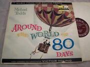 Around The World in 80 Days LP