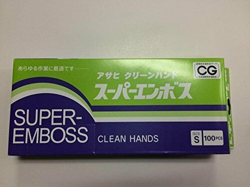 Best Quality Powder Free Sushi Glove 1 case (40 boxes) Size Small