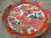 Arita China