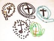 Rosary Lot