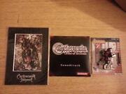 Castlevania Soundtrack