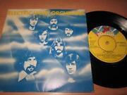 ELO Blue Vinyl