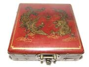 Vintage Chinese Wood Boxes