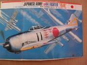 1/48 Model Aircraft Kits