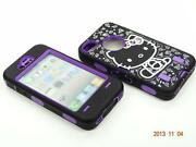 Hello Kitty iPhone 4 Rubber Case