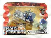 Transformers Prime Voyager Optimus Prime