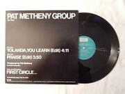 Pat Metheny LP
