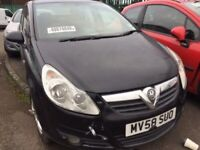 BREAKING 2011 VAUXHALL CORSA D 1.3 DIESEL *FOR PARTS ONLY*