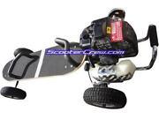 Gas Skateboard