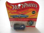 Hot Wheels Blister Pack