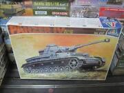 German Tank Model