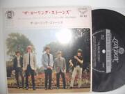 Rolling Stones Japan