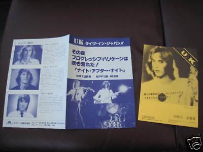 UK Japan Press Release Jobson King Crimson Roxy Bozzio