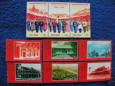 P.R China 1971 Sc#1067-75(N12-20) Set MNH VF