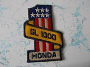 Honda Patch