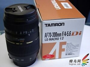 Tamron AF70-300mm F/4-5.6 Lens for Canon